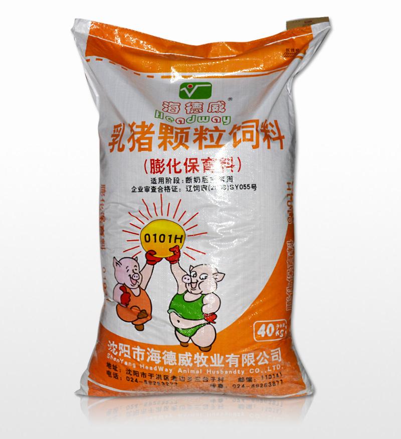乳猪颗粒饲料(膨化保育料)0101H
