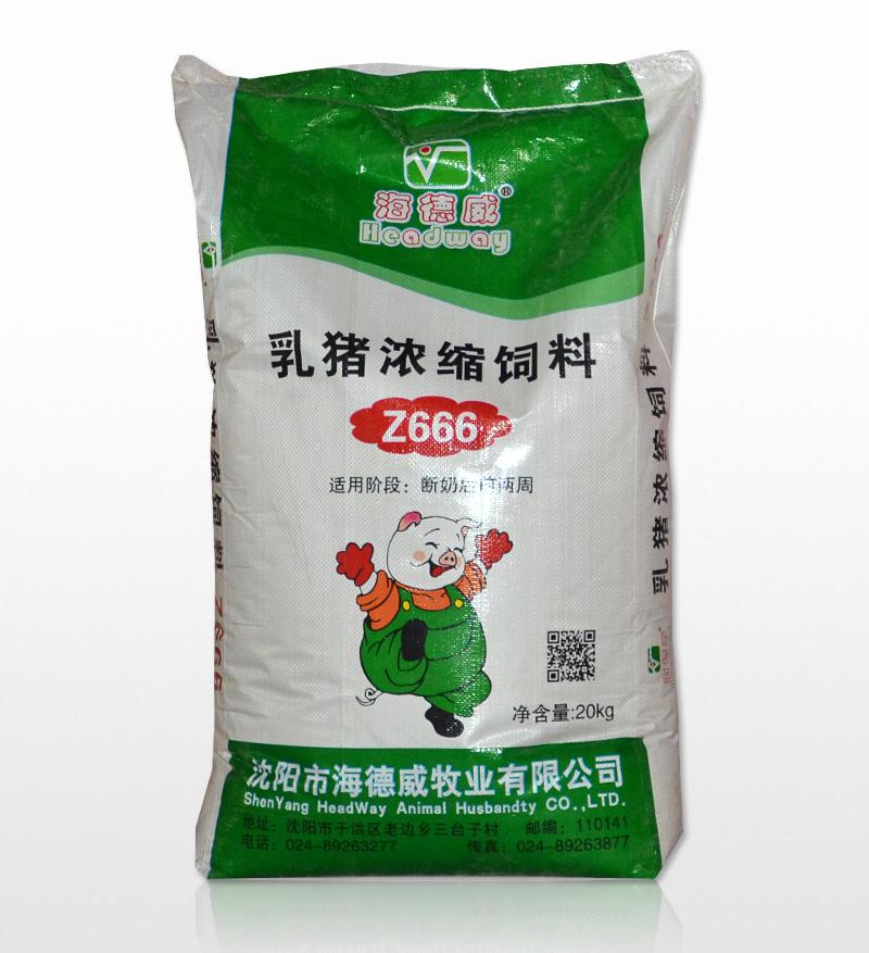 乳猪浓缩饲料Z666