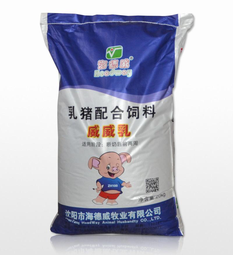 乳猪配合饲料威威乳